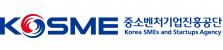 www_kosmes_or_kr_20200228_154630.jpg
