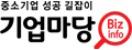 www_bizinfo_go_kr_20200228_155008.jpg